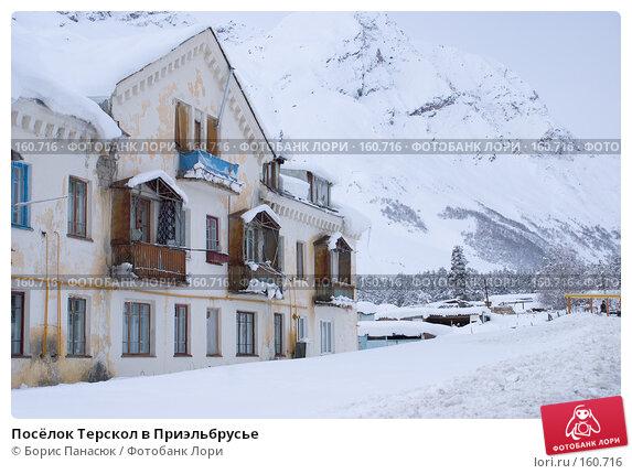 Посёлок Терскол в Приэльбрусье, фото № 160716, снято 14 декабря 2007 г. (c) Борис Панасюк / Фотобанк Лори