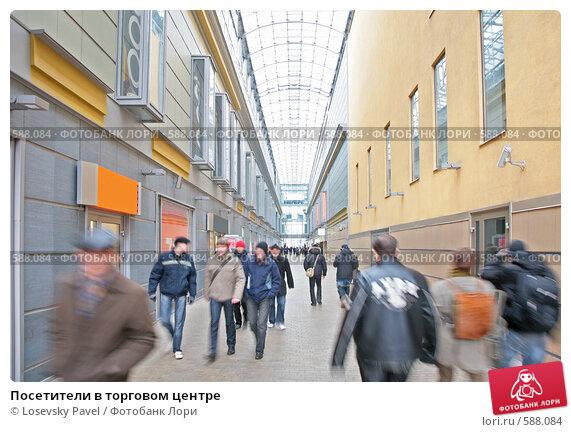 Посетители в торговом центре, фото № 588084, снято 23 апреля 2017 г. (c) Losevsky Pavel / Фотобанк Лори