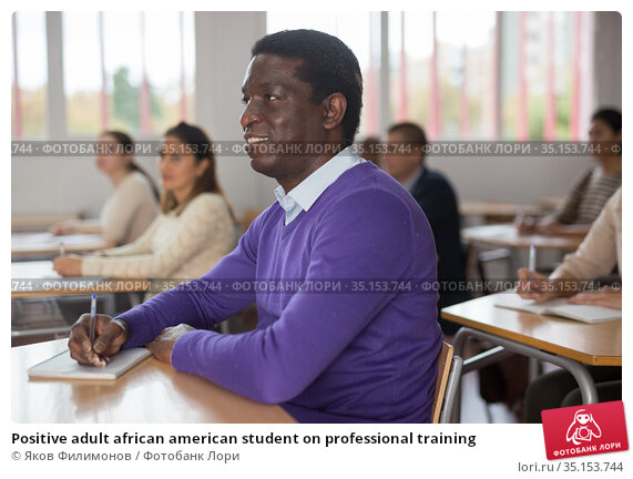 Positive adult african american student on professional training. Стоковое фото, фотограф Яков Филимонов / Фотобанк Лори