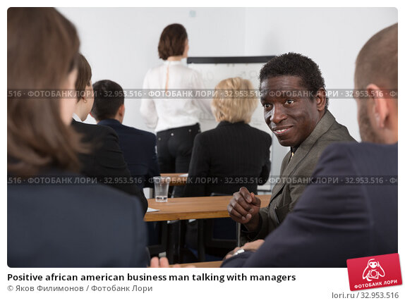Positive african american business man talking with managers. Стоковое фото, фотограф Яков Филимонов / Фотобанк Лори