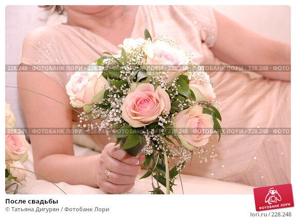 После свадьбы, фото № 228248, снято 16 марта 2008 г. (c) Татьяна Дигурян / Фотобанк Лори