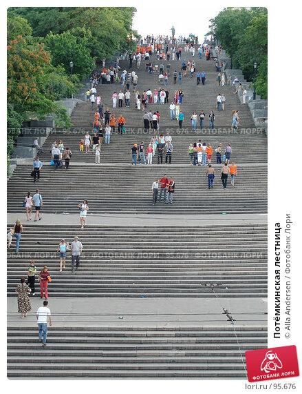 Потёмкинская лестница, фото № 95676, снято 9 июля 2005 г. (c) Alla Andersen / Фотобанк Лори