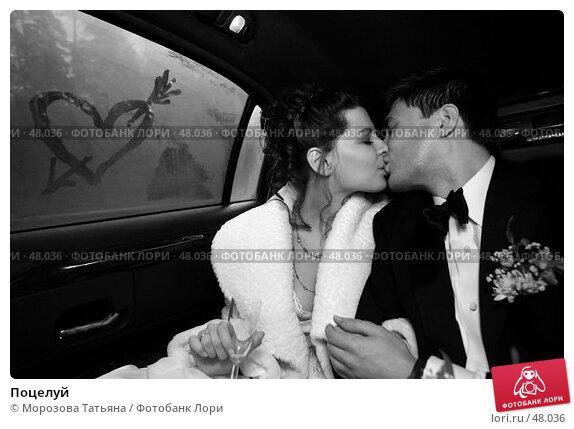 Купить «Поцелуй», фото № 48036, снято 14 апреля 2007 г. (c) Морозова Татьяна / Фотобанк Лори