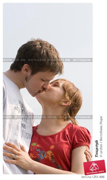 Поцелуй, фото № 251496, снято 12 апреля 2008 г. (c) urchin / Фотобанк Лори