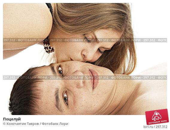 Поцелуй, фото № 297312, снято 27 декабря 2007 г. (c) Константин Тавров / Фотобанк Лори
