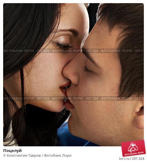 Поцелуй, фото № 297324, снято 11 января 2008 г. (c) Константин Тавров / Фотобанк Лори