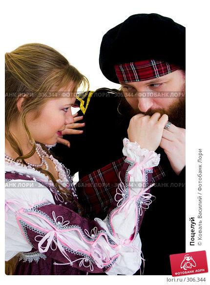 Поцелуй, фото № 306344, снято 7 января 2006 г. (c) Коваль Василий / Фотобанк Лори