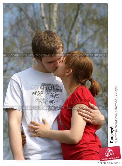 Поцелуй, эксклюзивное фото № 332520, снято 12 апреля 2008 г. (c) Natalia Nemtseva / Фотобанк Лори