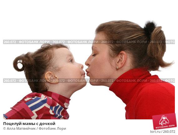 Поцелуй мамы с дочкой, фото № 260072, снято 12 апреля 2008 г. (c) Алла Матвейчик / Фотобанк Лори