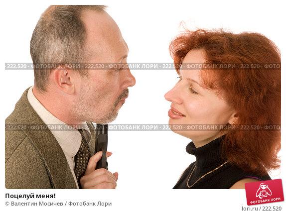Поцелуй меня!, фото № 222520, снято 9 сентября 2007 г. (c) Валентин Мосичев / Фотобанк Лори