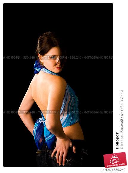 Поворот, фото № 330240, снято 24 января 2008 г. (c) Коваль Василий / Фотобанк Лори
