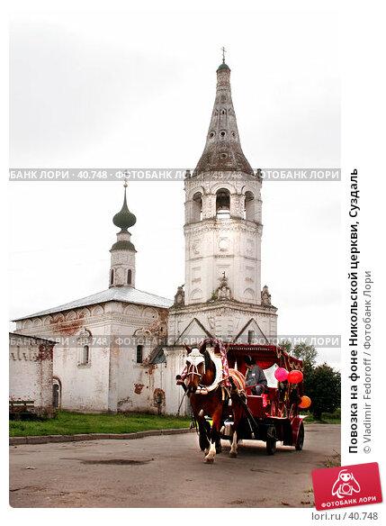 Повозка на фоне Никольской церкви, Суздаль, фото № 40748, снято 13 августа 2006 г. (c) Vladimir Fedoroff / Фотобанк Лори