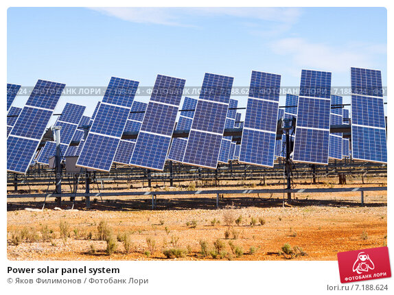 Купить «Power solar panel system», фото № 7188624, снято 8 декабря 2014 г. (c) Яков Филимонов / Фотобанк Лори