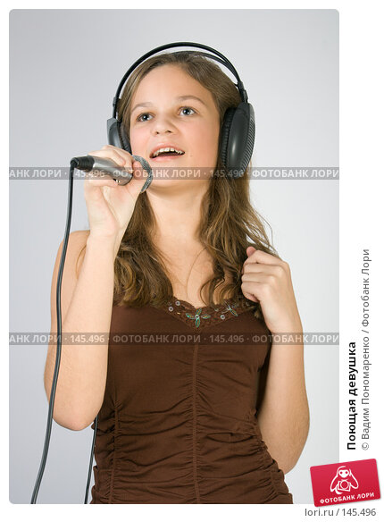 Поющая девушка, фото № 145496, снято 5 ноября 2007 г. (c) Вадим Пономаренко / Фотобанк Лори