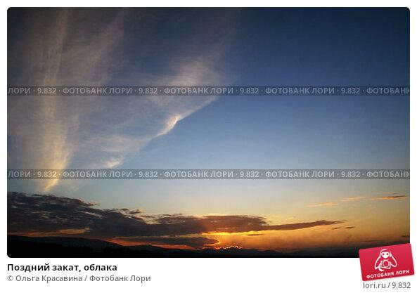 Поздний закат, облака, фото № 9832, снято 23 августа 2006 г. (c) Ольга Красавина / Фотобанк Лори