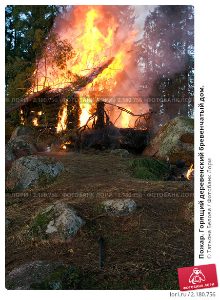 Застраховать деревянный дом от пожара цена