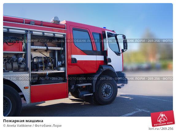 Купить «Пожарная машина», фото № 269256, снято 25 апреля 2008 г. (c) Aneta Vaitkiene / Фотобанк Лори