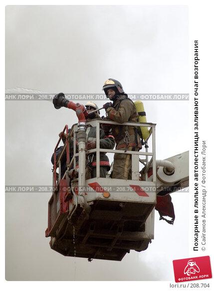 Пожарные в люльке автолестницы заливают очаг возгорания, эксклюзивное фото № 208704, снято 24 февраля 2008 г. (c) Сайганов Александр / Фотобанк Лори