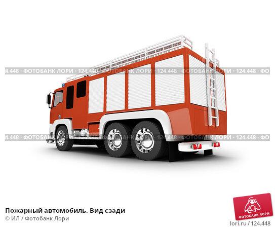 Пожарный автомобиль. Вид сзади, иллюстрация № 124448 (c) ИЛ / Фотобанк Лори