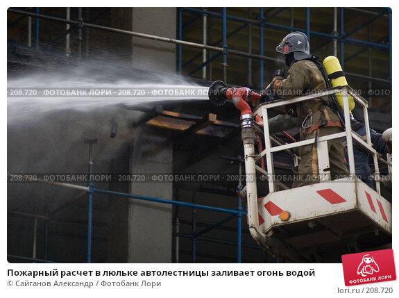 Пожарный расчет в люльке автолестницы заливает огонь водой, эксклюзивное фото № 208720, снято 24 февраля 2008 г. (c) Сайганов Александр / Фотобанк Лори