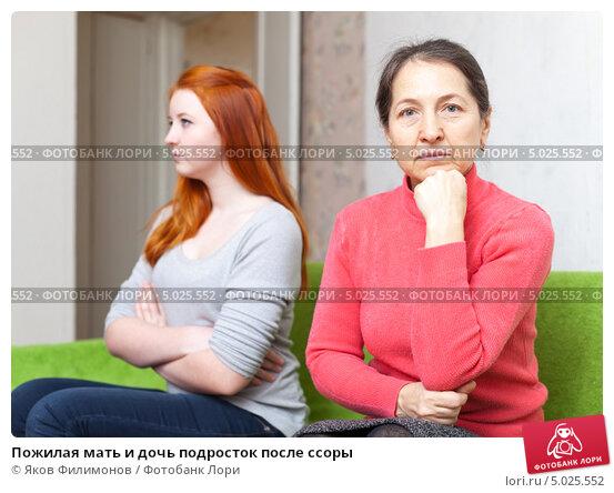 Яки да мать и дочь 2 фотография
