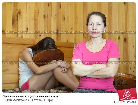 как трахаются молоденькие бабушки