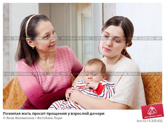 фото мать соблазнила парня дочери