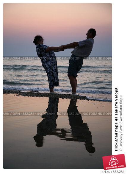Купить «Пожилая пара на закате у моря», фото № 352284, снято 23 мая 2018 г. (c) Losevsky Pavel / Фотобанк Лори