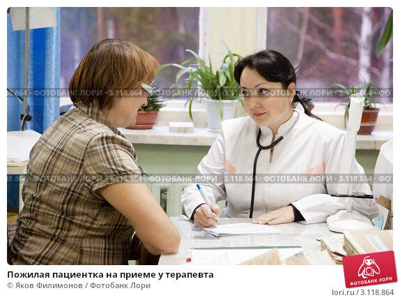 Купить «Пожилая пациентка на приеме у терапевта», фото № 3118864, снято 5 декабря 2011 г. (c) Яков Филимонов / Фотобанк Лори