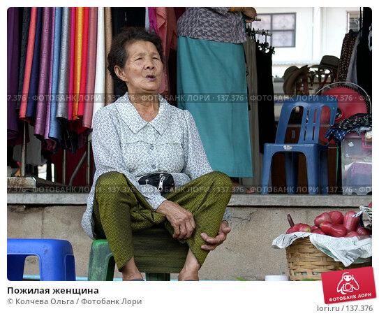 Пожилая женщина, фото № 137376, снято 28 марта 2007 г. (c) Колчева Ольга / Фотобанк Лори