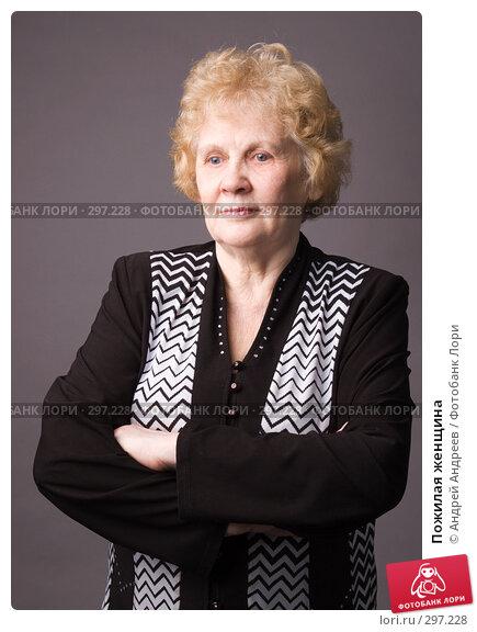 Пожилая женщина, фото № 297228, снято 26 апреля 2008 г. (c) Андрей Андреев / Фотобанк Лори
