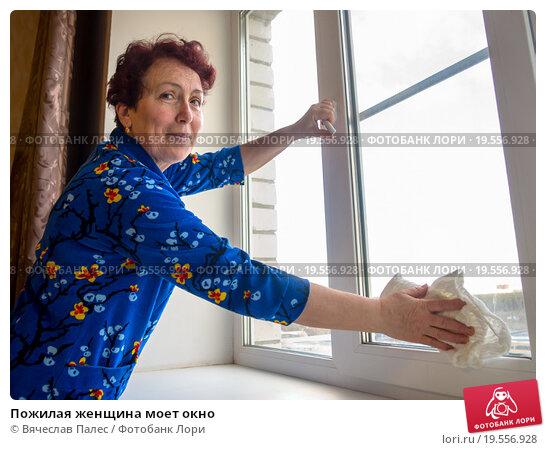 Купить «Пожилая женщина моет окно», эксклюзивное фото № 19556928, снято 24 декабря 2015 г. (c) Вячеслав Палес / Фотобанк Лори