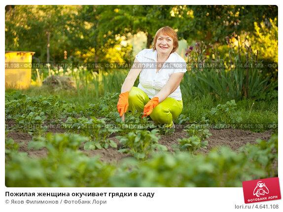 Фото на природе зрелых женщин 7 фотография