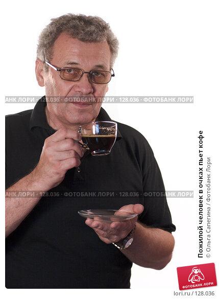 Пожилой человек в очках пьет кофе, фото № 128036, снято 26 августа 2007 г. (c) Ольга Сапегина / Фотобанк Лори