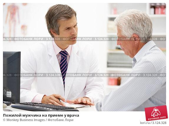 Пожилой мужчина на приеме у врача, фото № 3124328, снято 28 февраля 2011 г. (c) Monkey Business Images / Фотобанк Лори