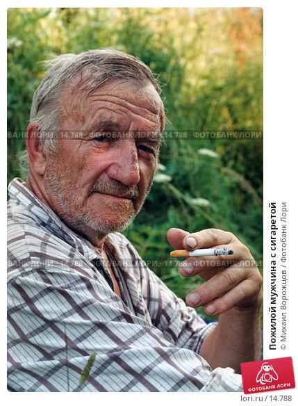 Пожилой мужчина с сигаретой, фото № 14788, снято 24 октября 2016 г. (c) Михаил Ворожцов / Фотобанк Лори