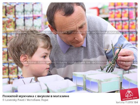 Купить «Пожилой мужчина с внуком в магазине», фото № 1019184, снято 17 мая 2009 г. (c) Losevsky Pavel / Фотобанк Лори