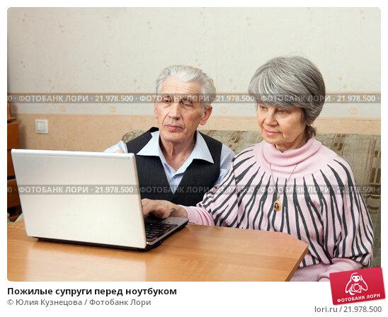 Видео для взрослых пожилые супруги фото 90-308