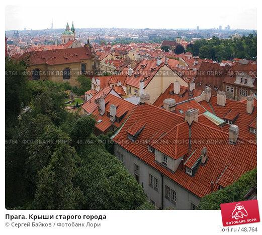 Прага. Крыши старого города, фото № 48764, снято 11 августа 2005 г. (c) Сергей Байков / Фотобанк Лори