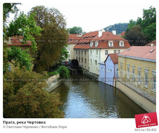 Прага, река Чертовка, фото № 93432, снято 11 августа 2006 г. (c) Светлана Черненко / Фотобанк Лори
