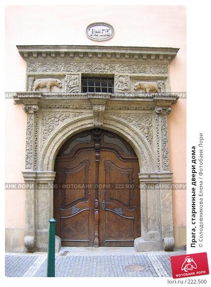 Прага, старинные двери дома, фото № 222500, снято 13 сентября 2004 г. (c) Солодовникова Елена / Фотобанк Лори