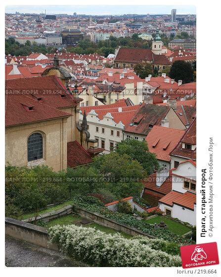 Купить «Прага, старый город», фото № 219664, снято 29 сентября 2007 г. (c) Архипова Мария / Фотобанк Лори