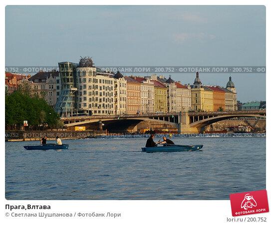 Купить «Прага,Влтава», фото № 200752, снято 9 мая 2006 г. (c) Светлана Шушпанова / Фотобанк Лори
