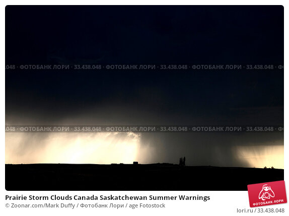 Купить «Prairie Storm Clouds Canada Saskatchewan Summer Warnings», фото № 33438048, снято 10 апреля 2020 г. (c) age Fotostock / Фотобанк Лори