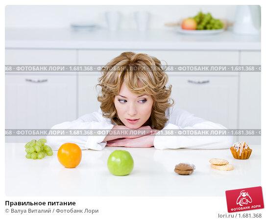 Купить «Правильное питание», фото № 1681368, снято 24 апреля 2010 г. (c) Валуа Виталий / Фотобанк Лори