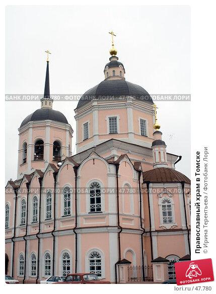 Купить «Православный храм в Томске», эксклюзивное фото № 47780, снято 4 октября 2005 г. (c) Ирина Терентьева / Фотобанк Лори