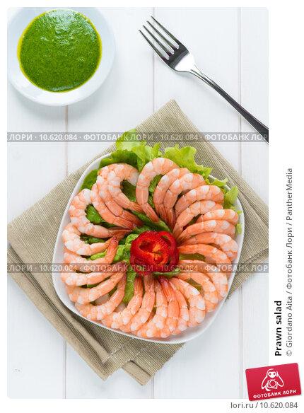 Prawn salad. Стоковое фото, фотограф Giordano Aita / PantherMedia / Фотобанк Лори