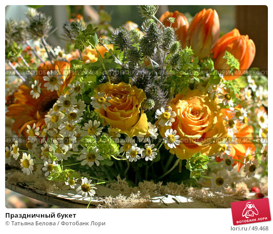 Праздничный букет, фото № 49468, снято 3 июня 2007 г. (c) Татьяна Белова / Фотобанк Лори