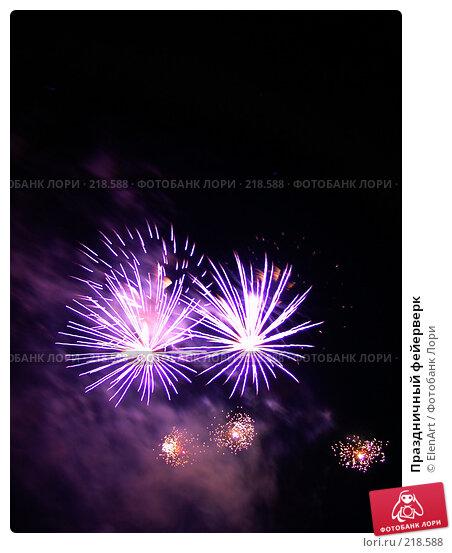 Праздничный фейерверк, фото № 218588, снято 23 июня 2017 г. (c) ElenArt / Фотобанк Лори