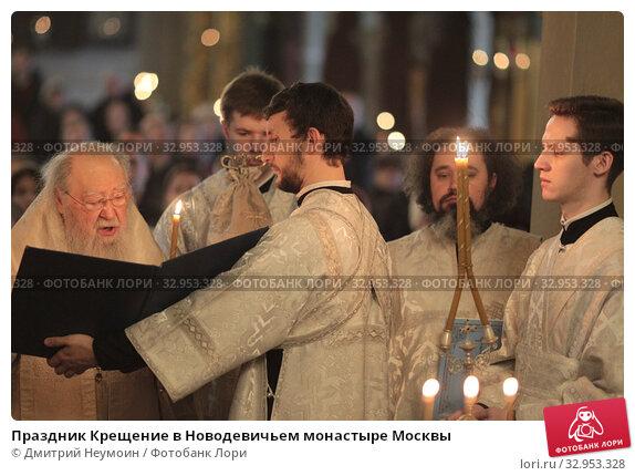 Праздник Крещение в Новодевичьем монастыре Москвы (2020 год). Редакционное фото, фотограф Дмитрий Неумоин / Фотобанк Лори